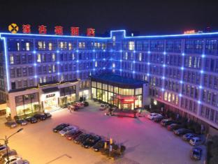 Hangzhou Gingko Garden Hotel