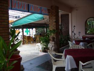 Baan Nitra Guesthouse Phuket - Restaurant