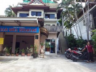 Baan Nitra Guesthouse Phuket - hotel