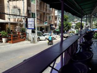 Baan Nitra Guesthouse Phuket - bar