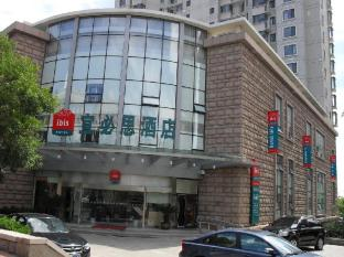 /ibis-qingdao-yinhai-word-hotel/hotel/qingdao-cn.html?asq=5VS4rPxIcpCoBEKGzfKvtBRhyPmehrph%2bgkt1T159fjNrXDlbKdjXCz25qsfVmYT