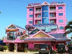Battambang Lotus Hotel Cambodia