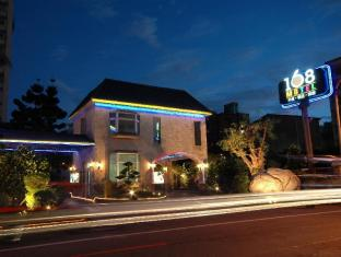 /168-motel-taoyuan/hotel/taoyuan-tw.html?asq=jGXBHFvRg5Z51Emf%2fbXG4w%3d%3d