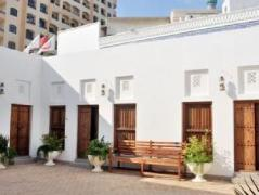 Sharjah Heritage Hostel United Arab Emirates