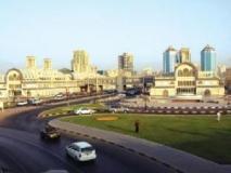 Sharjah Hostel: surroundings