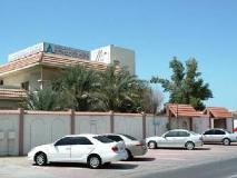Sharjah Hostel: exterior