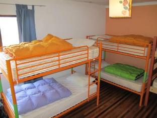 /ventana-sur-hostal/hotel/santiago-cl.html?asq=jGXBHFvRg5Z51Emf%2fbXG4w%3d%3d