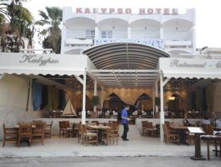 /fr-fr/kalypso-hotel/hotel/crete-island-gr.html?asq=vrkGgIUsL%2bbahMd1T3QaFc8vtOD6pz9C2Mlrix6aGww%3d