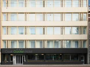 /fi-fi/court-garden-hotel-ecodesigned/hotel/the-hague-nl.html?asq=vrkGgIUsL%2bbahMd1T3QaFc8vtOD6pz9C2Mlrix6aGww%3d
