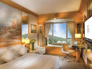 Regal HongKong Hotel Hong Kong - Superior Room
