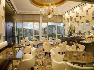 Regal HongKong Hotel Hongkong - Executive Lounge