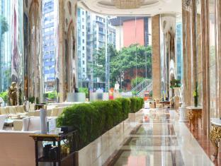 Regal HongKong Hotel Hong Kong - Aula