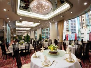 Regal HongKong Hotel Гонконг - Ресторан