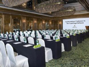Regal HongKong Hotel Hong Kong - Meeting & Event II
