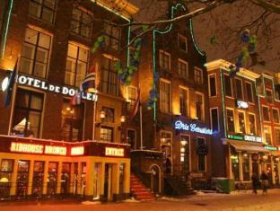/hu-hu/drie-gezusters-budget-hostel/hotel/groningen-nl.html?asq=vrkGgIUsL%2bbahMd1T3QaFc8vtOD6pz9C2Mlrix6aGww%3d