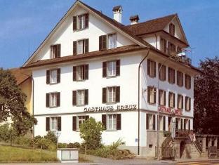 /gasthaus-zum-kreuz/hotel/luzern-ch.html?asq=GzqUV4wLlkPaKVYTY1gfioBsBV8HF1ua40ZAYPUqHSahVDg1xN4Pdq5am4v%2fkwxg