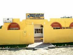 UAE Hotels | Fujairah Youth Hostel