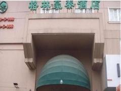 GreenTree Inn Nanjing Yudaojie Hotel | Hotel in Nanjing