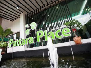 Pattara Place Chiang Mai - Exterior