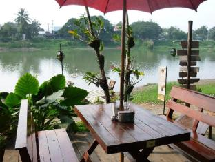 Hollanda Montri Guesthouse Chiang Mai - View