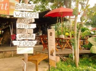 Hollanda Montri Guesthouse Chiang Mai - Hotel z zewnątrz