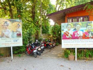 Hollanda Montri Guesthouse Chiang Mai - Hotelli välisilme