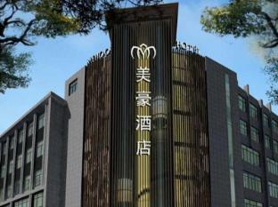 /sv-se/xian-mehood-hotel-zhuque-branch/hotel/xian-cn.html?asq=vrkGgIUsL%2bbahMd1T3QaFc8vtOD6pz9C2Mlrix6aGww%3d