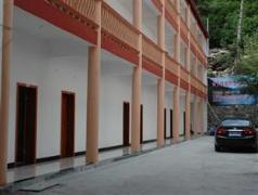 E Best New International Youth Hostel | Hotel in Jiuzhaigou