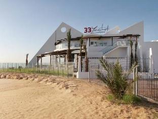 /atlas-marina-beach-suites-spa/hotel/agadir-ma.html?asq=jGXBHFvRg5Z51Emf%2fbXG4w%3d%3d