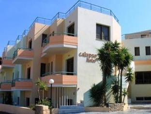 /calypso-hotel-apartments/hotel/crete-island-gr.html?asq=vrkGgIUsL%2bbahMd1T3QaFc8vtOD6pz9C2Mlrix6aGww%3d