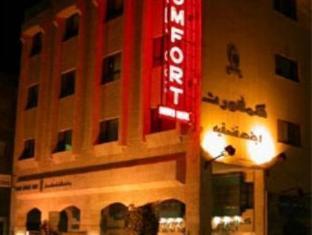 /comfort-hotel-suites/hotel/amman-jo.html?asq=GzqUV4wLlkPaKVYTY1gfioBsBV8HF1ua40ZAYPUqHSahVDg1xN4Pdq5am4v%2fkwxg