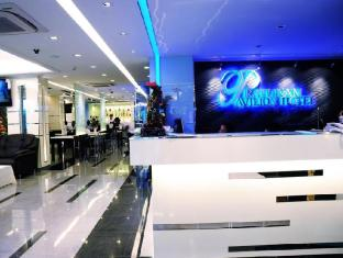 Pratunam Pavilion Hotel Bangkok - Reception
