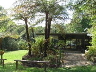 Chambers Wildlife Rainforest Lodges Atherton Tablelands - Facilities