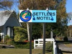 Settlers Motel | New Zealand Hotels Deals