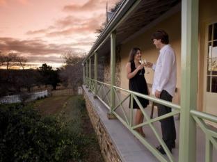 /brockley-estate/hotel/buckland-au.html?asq=jGXBHFvRg5Z51Emf%2fbXG4w%3d%3d