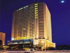 New Beacon International Hotel | Hotel in Wuhan