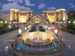 Hangzhou HNA Resort Yunqi | Hotel in Hangzhou