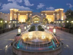 /hu-hu/hangzhou-hna-resort-yunqi/hotel/hangzhou-cn.html?asq=vrkGgIUsL%2bbahMd1T3QaFc8vtOD6pz9C2Mlrix6aGww%3d