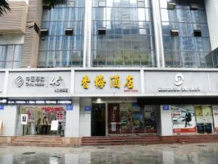 Xiang Mei Hotel - Laojie Branch