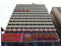 Xiang Mei Hotel - Qianhai Branch China