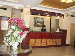 Qingdao ST. Paradise Hotel | Hotel in Qingdao