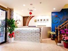 Hotel in Taiwan | The Dealer Hotel