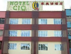 Hotel CIQ | Malaysia Hotel Discount Rates