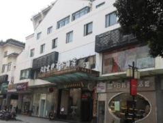 Hanxin Xuanmiao Business Hotel | Hotel in Suzhou