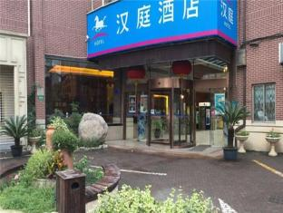 Hanting Hotel Shanghai Changshou Road Branch