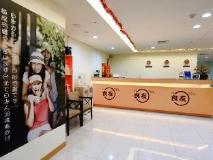 Good Friend Business Traveler Hotel: lobby