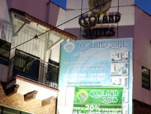 Ecoland Suites Davao City - Vchod