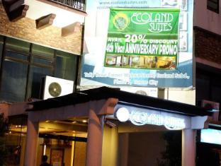 Ecoland Suites Давао Сити - Вход