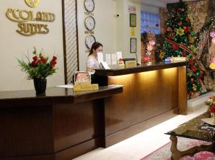 Ecoland Suites Давао Сити - Стойка регистрации