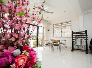 Top Mansion Udon Thani Udon Thani - Lobby